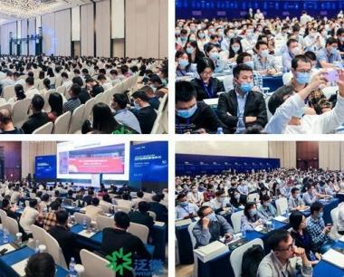 企业微信、OA系统与千人共聚深圳,深入体验内外协同办公