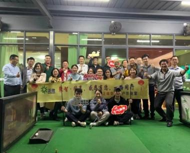 聚智·同享|2021OA华南客户新年答谢会