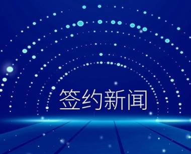 e-cology协同管理,助力江门开放大学