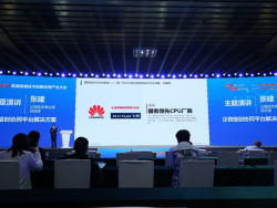 【展会活动】weaver受邀参加首届信息技术创新应用产业大会