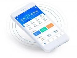 OA电子化费控管理方案:报销更方便,费用更可控