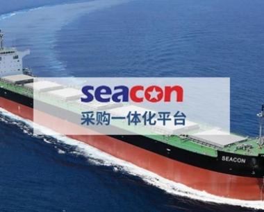 船务集团借力OA实现采购、询价、比价、报价一体化管理