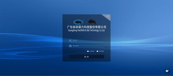 OA系统助力裕田霸力科技,搭建协同办公管理平台