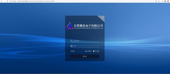 OA系统软件助力惠昌电子, 搭建协同管理平台
