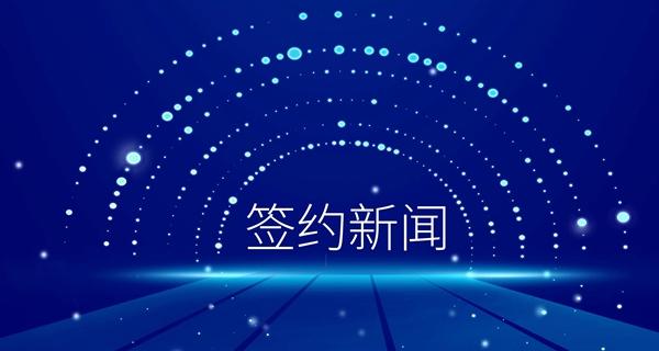 OA系统e-office,助力深圳市飞猫电器有限公司