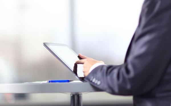 协同OA平台e-office,助力诗普琳珠宝有限公司